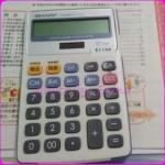 青色申告決算書の事業所得と不動産所得3つの違いと対処法