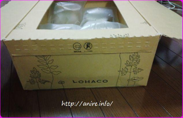 LOHACOの丁寧な梱包 (4)