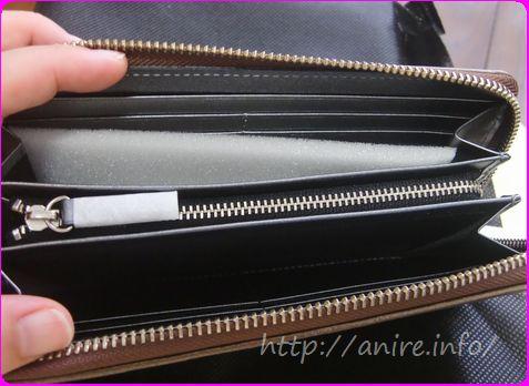 梱包も丁寧で柔らかい長財布