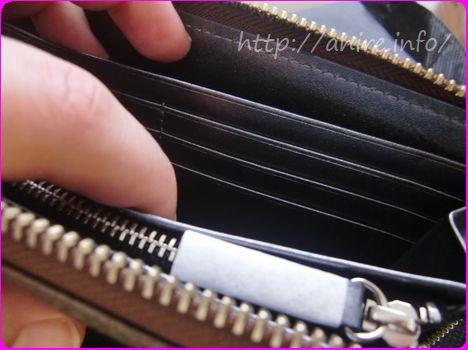 南三陸町アストロテックの財布の中身