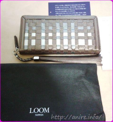 南三陸町生産の長財布