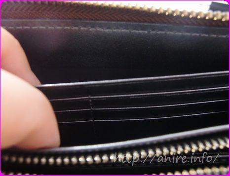 アストロテック長財布の中身