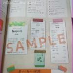 貼るだけおすすめ家計簿で日記とダイエット記録