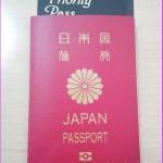 海外個人旅行でツアー代半額?!旅程表エクセルフォーマットを公開