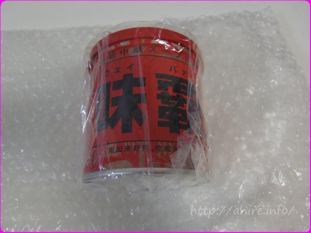 中華調味料ウェイパー