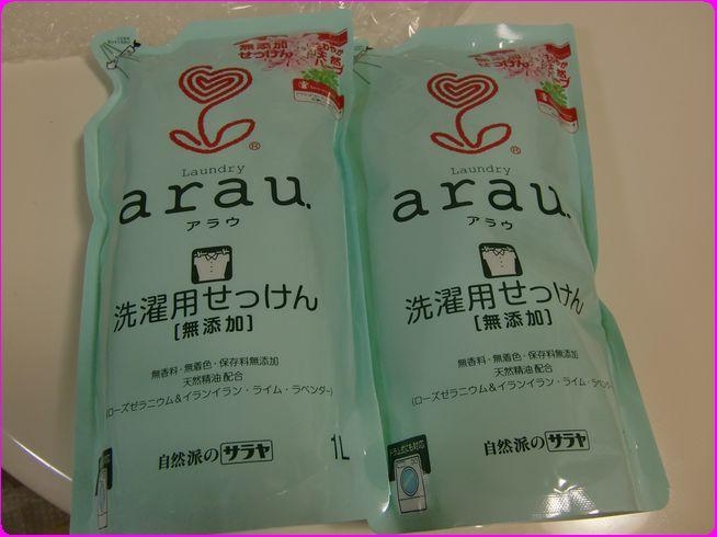 洗濯用石鹸アラウ(arau)