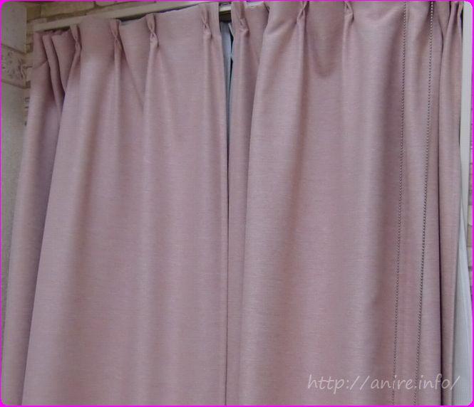 一級遮光ピンクカーテン