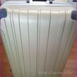 スーツケースはレンタルがいい!送料無料のアイエルレンタルの感想