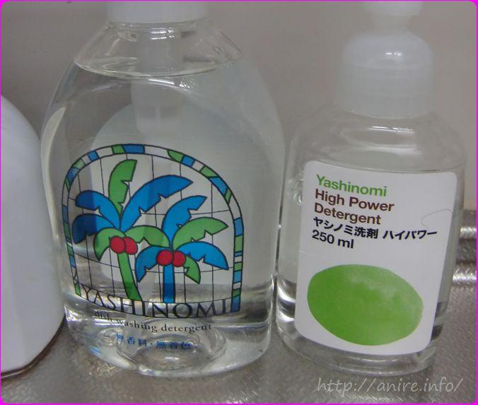 ヤシノミ洗剤はハイパワーか普通か