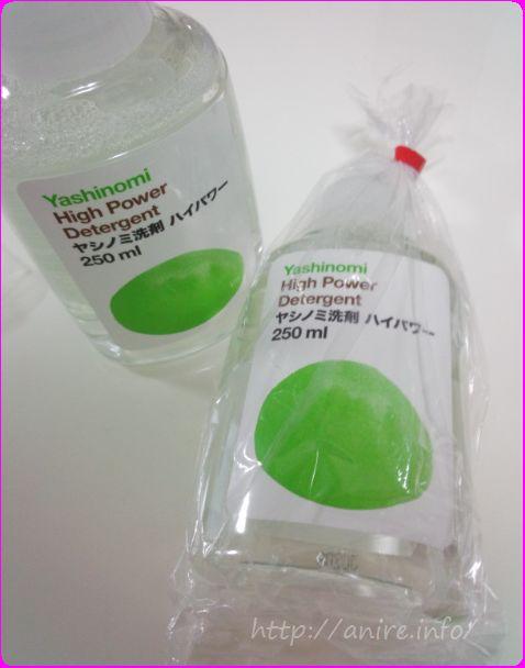 ヤシノミ洗剤ハイパワー