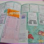旅行のお金管理と旅の思い出管理は「貼るだけ家計簿」が適任!