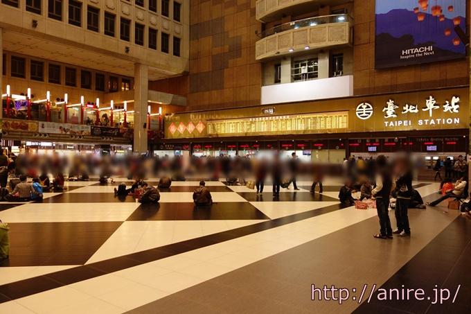 台北駅の様子