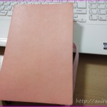 手帳探しと手帳活用術満載の「藍玉スタイル」に掲載いただきました