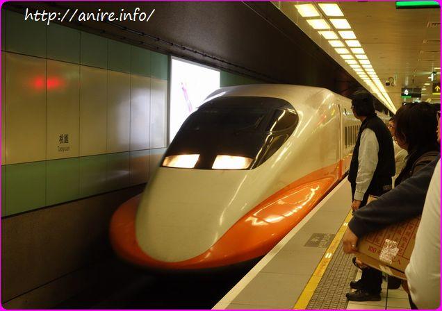 台湾新幹線高鐵