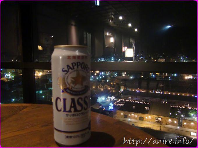 北海道限定サッポロ生ビール