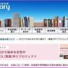 不動産投資Library(ライブラリー)で情報収集の仕組み作り