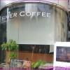 「お金が貯まるのはどっち?」の著者、菅井敏之さんのカフェ訪問