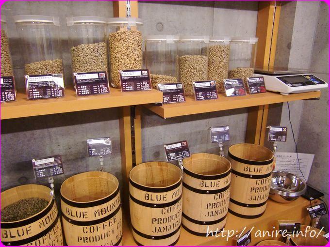 スジェールコーヒー豆販売