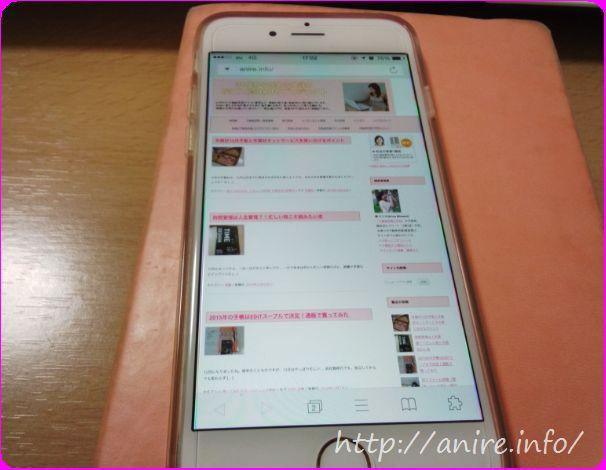iphone6のブログ