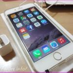 初アイフォン!iphone6に機種変更して最低限行う6つの設定