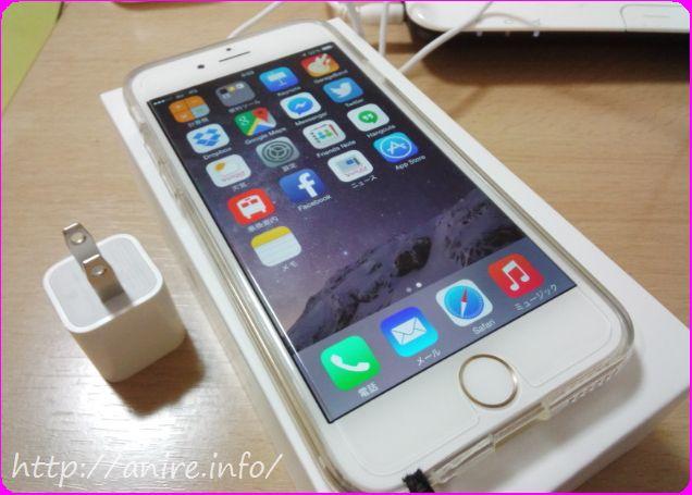 iphone6デビュー