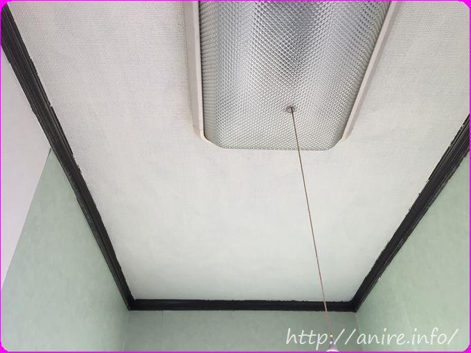 壁天井リフォーム後