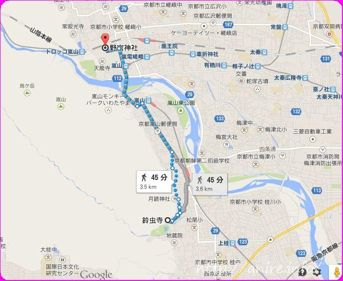 鈴虫寺から野宮神社まで徒歩ルート