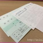 税理士紹介サイトを使って決算直前に税理士変更!