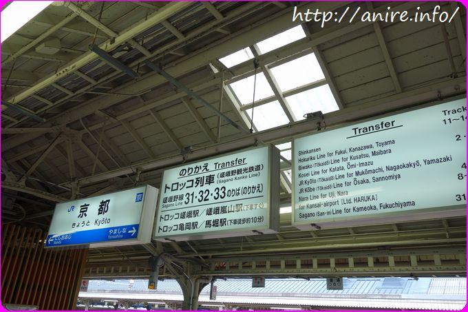 京都駅在来線_E