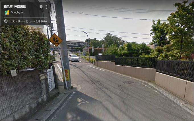 日吉中央通り狭いところ