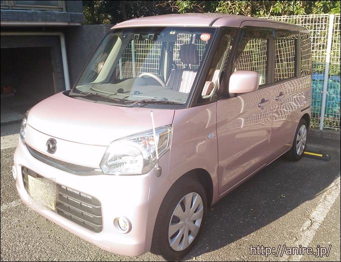 ピンクのフレアワゴン