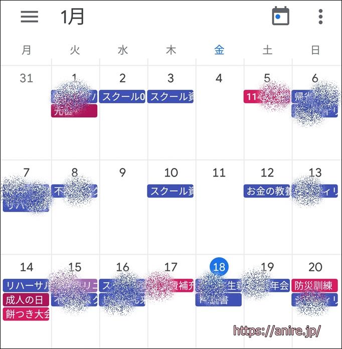 グーグルカレンダーアプリ