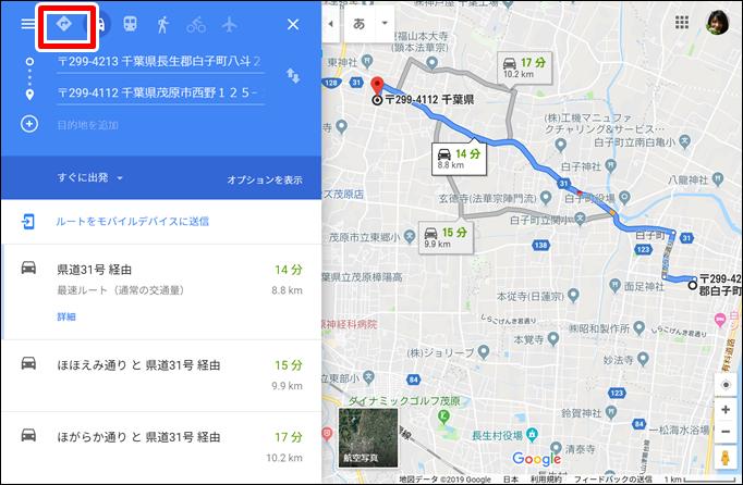 グーグル経路
