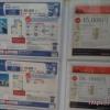 横浜市瀬谷区、瀬谷駅の戸建賃貸物件現地調査を決行しました