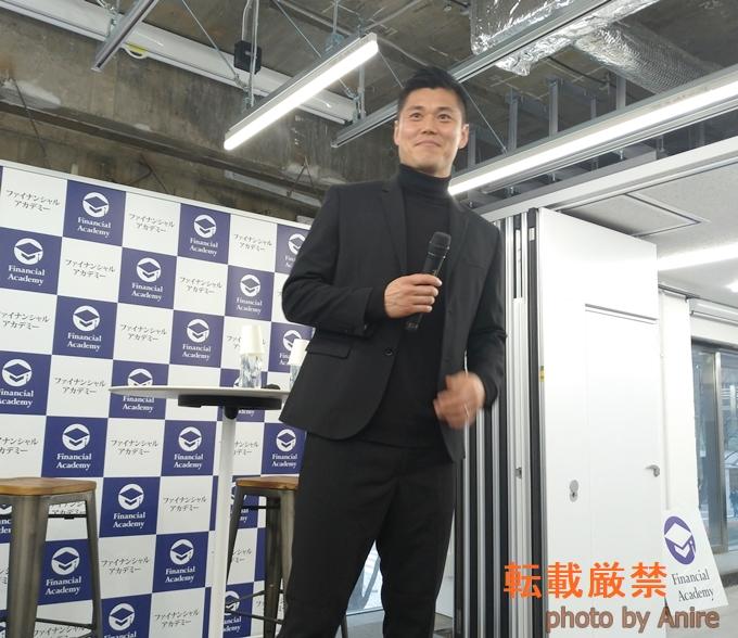 川島永嗣選手ファイナンシャルアカデミー