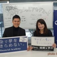 ファイナンシャルアカデミー川島永嗣選手