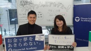 川島永嗣選手と2ショット