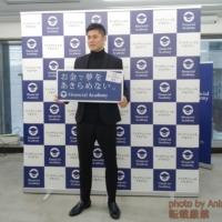 川島永嗣選手とファイナンシャルアカデミーお金の教養講座