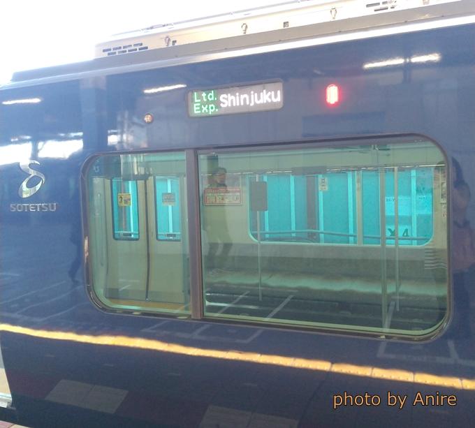 相鉄線for新宿
