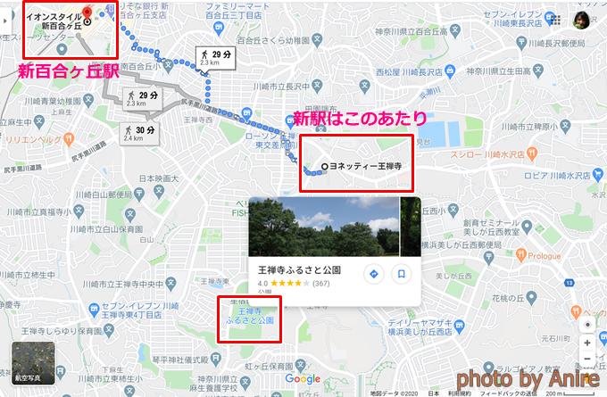 ブルーライン新駅王禅寺