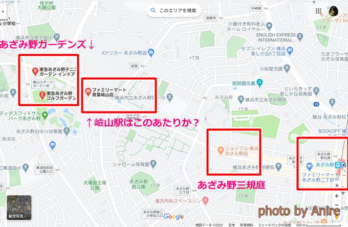 あざみ野ブルーライン伸延新駅嶮山