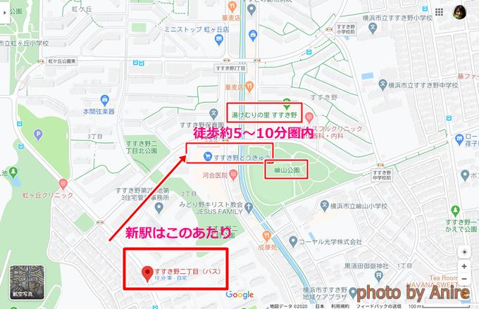 ブルーライン伸延新駅すすき野