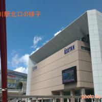 立川駅不動産投資
